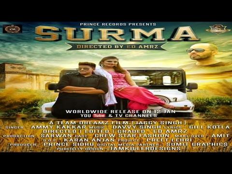 Surma (Full Video) Ammy Kakkar Feat Davvy Singh | Prince Records | Punjabi Song 2017