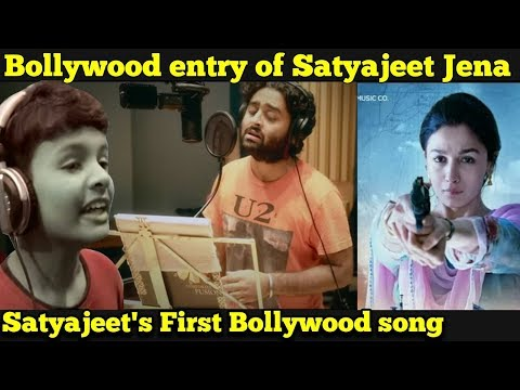 Satyajeet Jena's first Bollywood song with Arijit Singh || Satyajeet 's Bollywood Entry