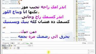 عرض نيك اندر  برعايت محمد الشبح & سولو & بيبو الماجيك