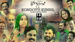 Kondotty Song making | Meezan | Jabbar Chemmad, Anjali Nair | 4 Musics