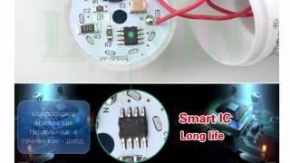 В чём обман светодиодных ламп с алиэкспресс? SMART IC, China-QR, CYT1000A, SM2082C(, 2016-10-03T02:07:18.000Z)