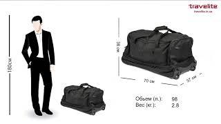 Обзор дорожной сумки Travelite, серия Basics TL096276-01