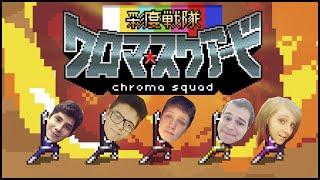 POWER RANGERS! CHROMA SQUAD