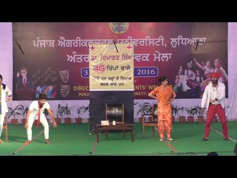 Punjabi Skit | ਡਾ ਦਿਮਾਗੜ 4G ਚਿੱਪਾ ਵਾਲੇ | PAU Ludhiana