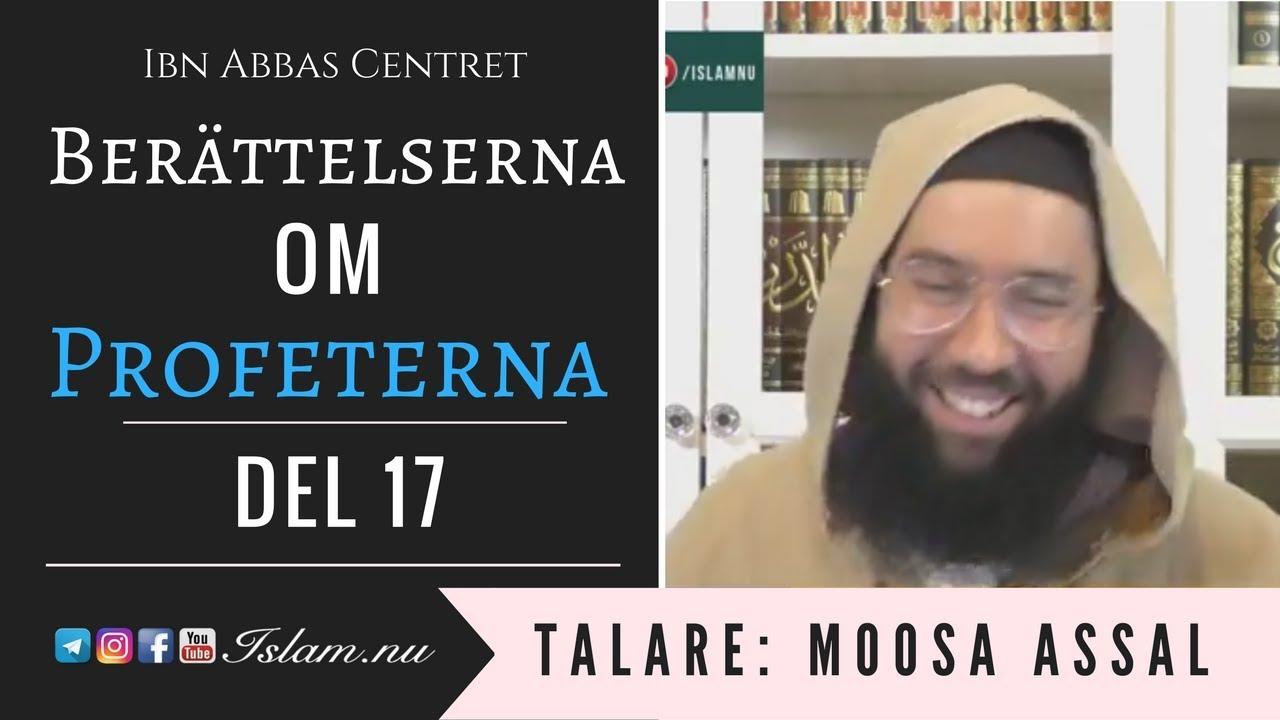 Berättelserna om Profeterna - Del 17 | Historien om Profeterna Moosa och Harun ('alayhimus salam)