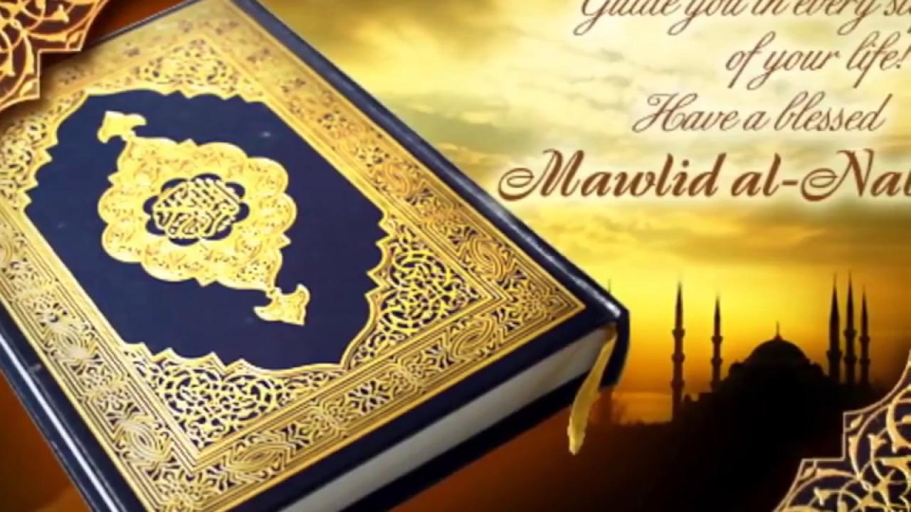 Мусульманские картинки для дня рождение