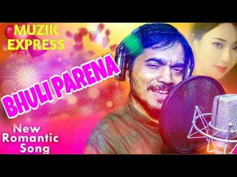BHULI PARENA//ODIA ROMANTIC SONG//KUMAR BAPI