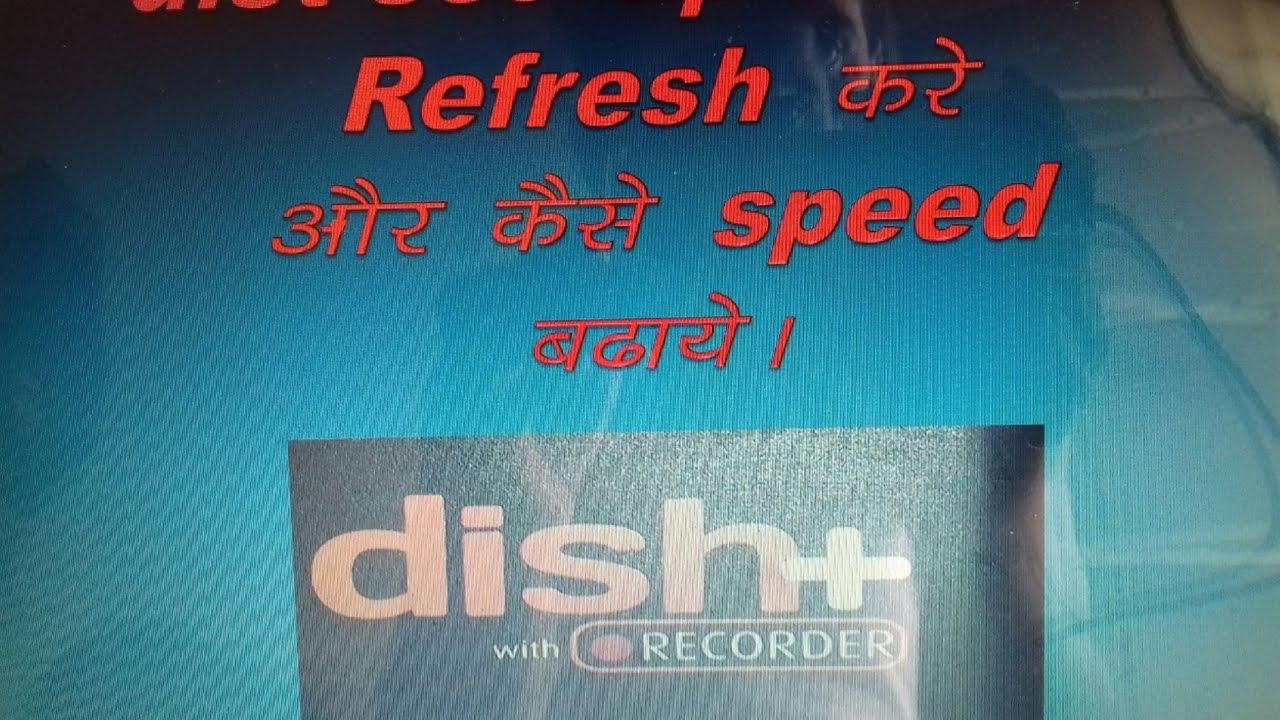 refresh dish tv set up box