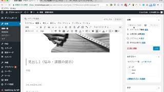 WordPressエディタで2カラム・3カラムを作成・設定する方法