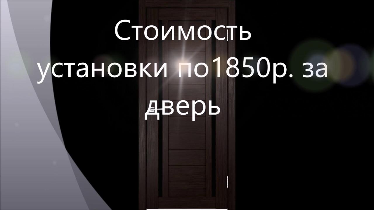 А в фирменных магазинах нашей фабрики вы можете заказать и купить межкомнатные двери от производителя в москве и других городах без посредников, по разумной цене. Во всех крупных городах наша продукция доступна в торговых точках предприятий-партнеров. Важным направлением развития.
