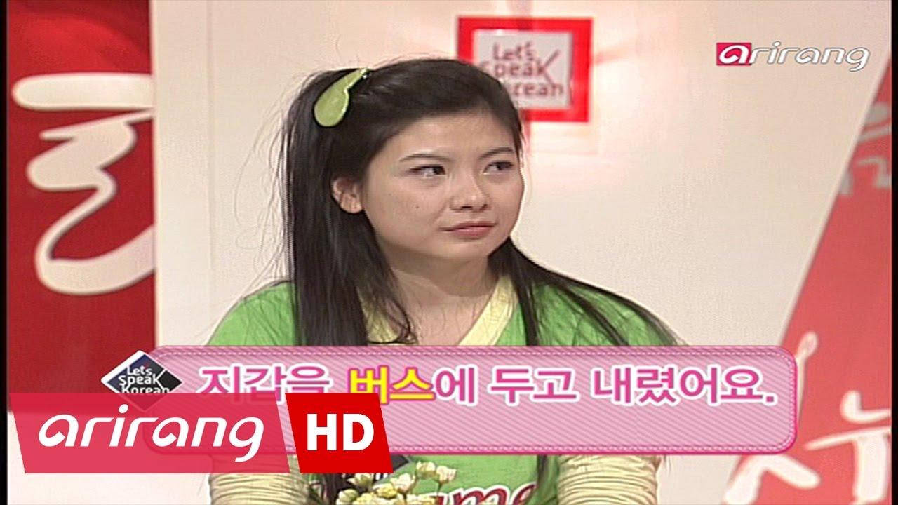 Let's Speak Korean 5(Ep.26) Best of the Best competition - 왕중왕전