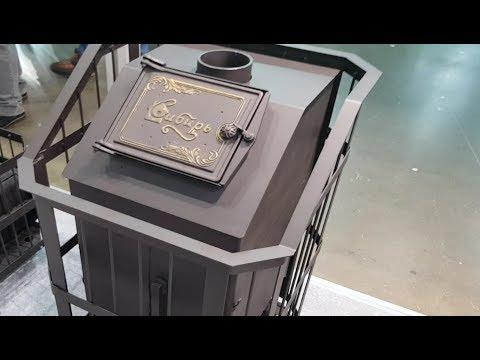 Печь Сибирь от НМК, с закрытой каменкой - паронакопителем. Обзор и разбор.