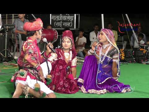भैरुजी को भोपो !  Latest Rajasthani Comedy