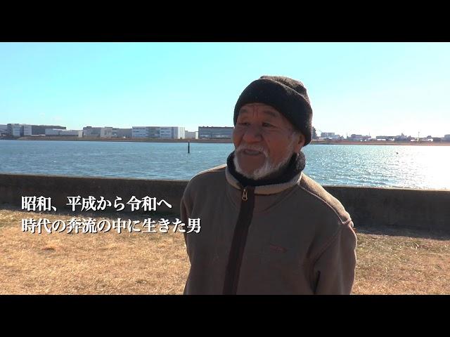 東京干潟&蟹の惑星 予告編