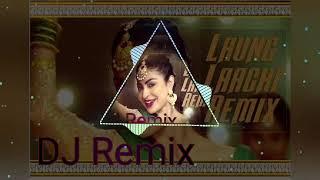 Laung Laachi Dj Song   Latest Punjabi Dj Song   Mix