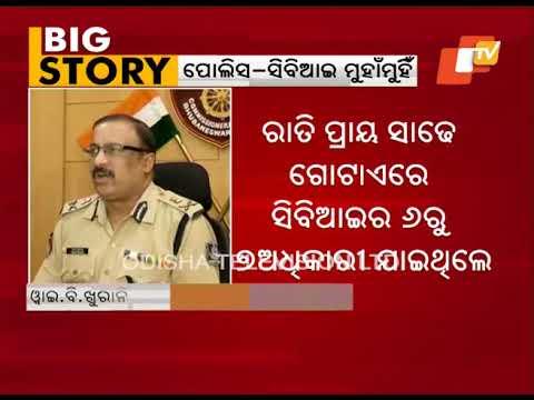 FIR filed against CBI for entering Orissa HC Judge's House   Odisha Latest News - OTV