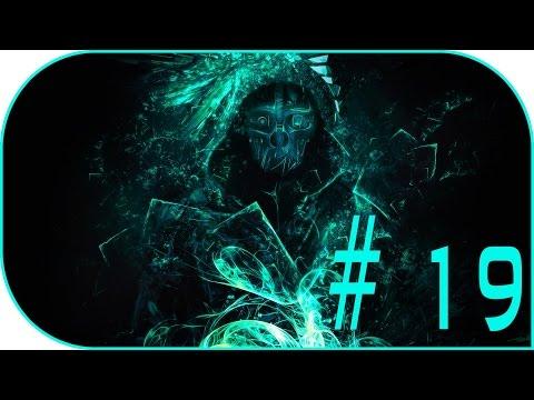 Девичье прохождение игры Dishonored #19
