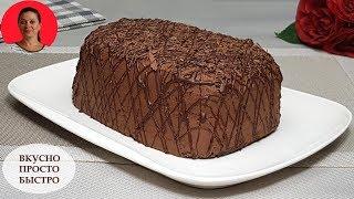 Торт в Микроволновке ✧ 30 минут и Шоколадный Торт на Столе ✧ Простой Рецепт