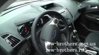 Обзор салона Ford Kuga NEW 2013(Сайт Украина- http://mw-brothers.com.ua/ Сайт USA (США) - http://mw-brothers.com/ Сайт Россия- http://mw-brothers.ru/ Сайт Казахстан ..., 2014-01-21T07:26:58.000Z)