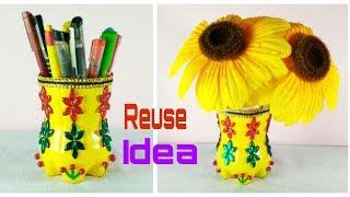 Plastic bottle flower vase & pen holder making / Waste plastic bottle craft reuse idea
