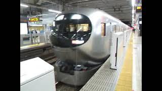 西武鉄道 特急 001系 Laview ラビュー 入線発車特集