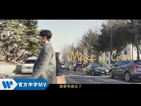 《觸及真心 韓劇原聲帶》CHEN - Make it Count (華納official HD 高畫質官方中字版)