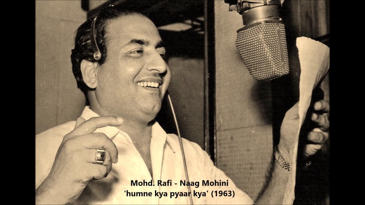 Mohd. Rafi - Naag Mohini (1963) - 'humne kya pyaar kiya'