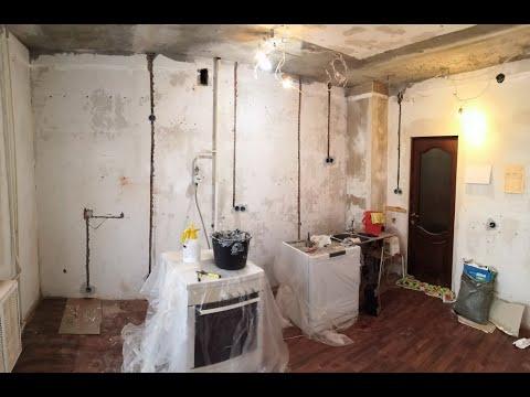 Монтаж электропроводки в кухне.