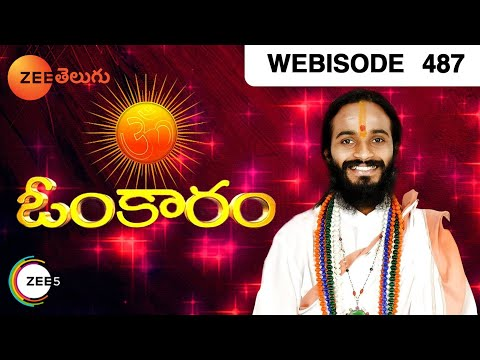 Omkaram - Episode 487  - February 10, 2016 - Webisode