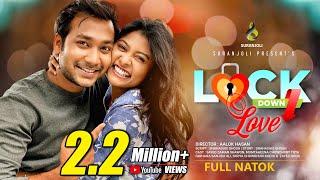 Lockdown Love | লকডাউন লাভ | Shawon | Toya | Eid Exclusive | Romantic Natok 2020