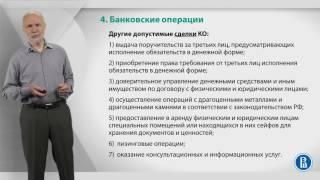видео Дипломная работа: Бюджетная политика Российской Федерации