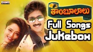 Thamboolalu Telugu Movie Songs Jukebox II  Naveen, Soundarya