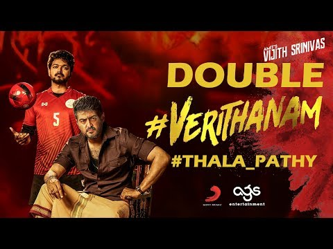 verithanam---thala-thalapathy-version,-vijay,-ajith,-a.r.rahman