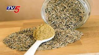 Benefits & Medicinal Uses Of Cumin Seeds (Jilakara) | Veda Vaidhyam #5 | TV5 News