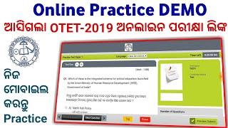 OTET Online Practice Test Demo | OTET 2019 Online Exam Demo Step by Step Process