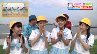【KAGAJO☆4S 13】およげ!しらすちゃんPV どっちーずバージョン from 20...