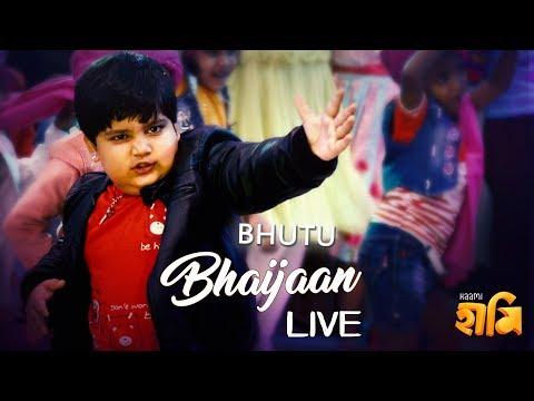 Haami | Bhutu Bhai Jaan Live |