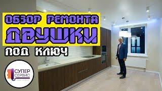 видео Дизайн двухкомнатной квартиры