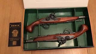 Дуэльные пистоли кремневые классические, 2 Dueling Pistols, 18th. C, Denix 2-1102/G