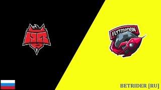[Dota 2 Live] FlytoMoon vs HellRaisers [RU] Parimatch League |Bo3| 🔴 СТАВКА В ЧАТ ✅