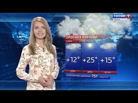 Завтра в Тверской области сохранится солнечная и тёплая погода