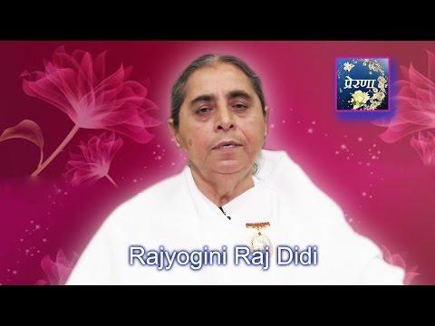 प्रेरणा (Inspiration) (EP-11) Rajyogini Raj Didi (Ludhiana, Punjab)