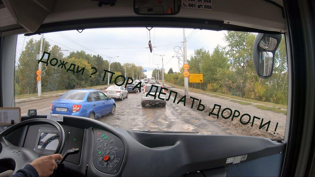 Нагон не по маршруту. Дорожники как всегда... | Троллейбус УТТЗ - 6241.01 (МАЗ - 203Т), Чебоксары.