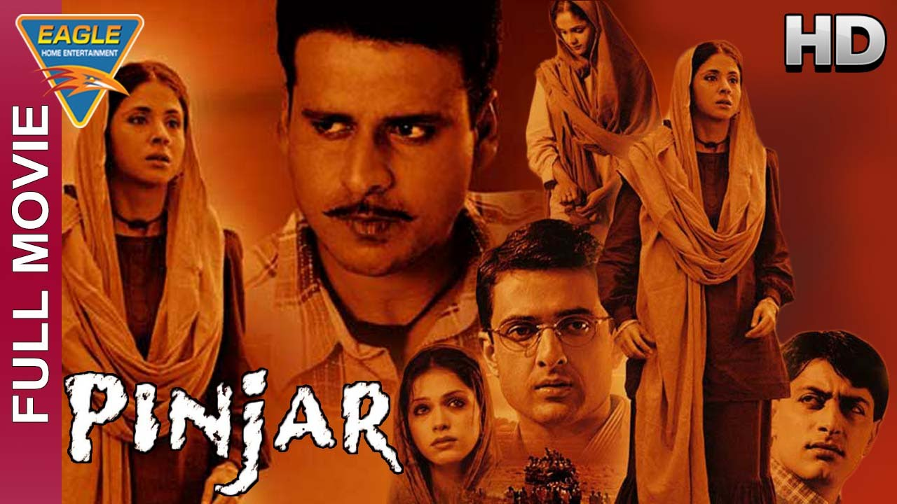 Pinjar Hindi Full Movie HD || Urmila Matondkar, Manoj Bajpai, Sanjay Suri || Hindi Movies