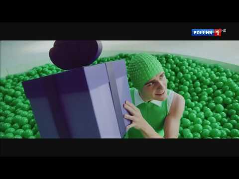 Реклама МегаФон — Тряси смартфон (2018)