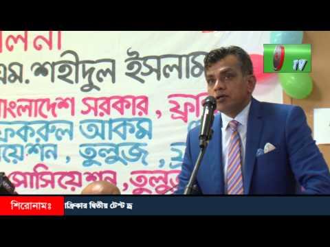 o tv news bangladeshi community association toulouse eid reu