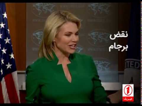 Afghanistan Dari News 16.08.2017 خبرهای افغانستان