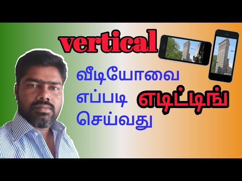 How to edit vertical video in kinemaster | tamil | Riya tech