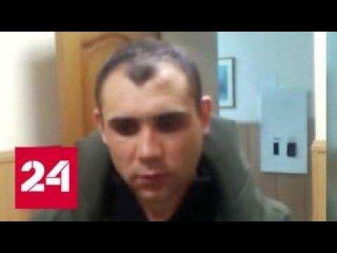В Подмосковье задержали квартирного вора - Россия 24