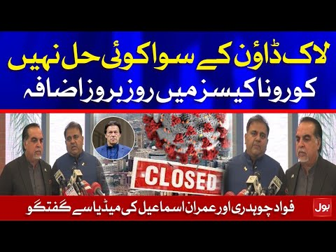 Lockdown is the Only Solution - Fawad Chaudhry & Imran Ismail Media Talk